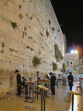 285px-Israel-Western_Wall